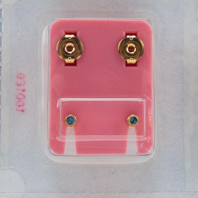 - Kulak Delme Küpesi Sarı/Mavi Küçük Studs Steril 12'li Paket