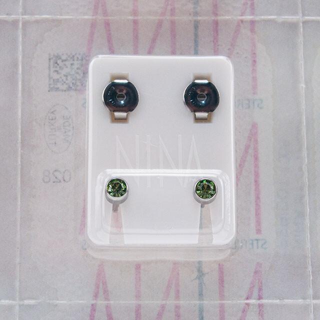 - Steril Kulak Delme Küpesi 12 Çift Nina Çelik Renk Peridot Taş