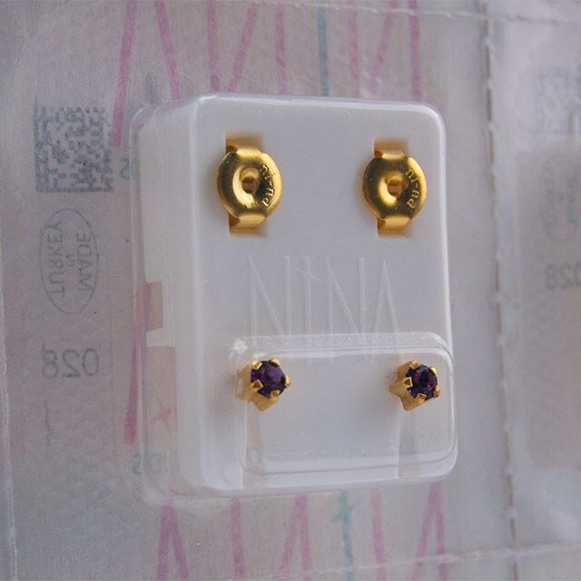- Steril Kulak Delme Küpesi 12 Çift Tırnaklı Nina Altın Ametist