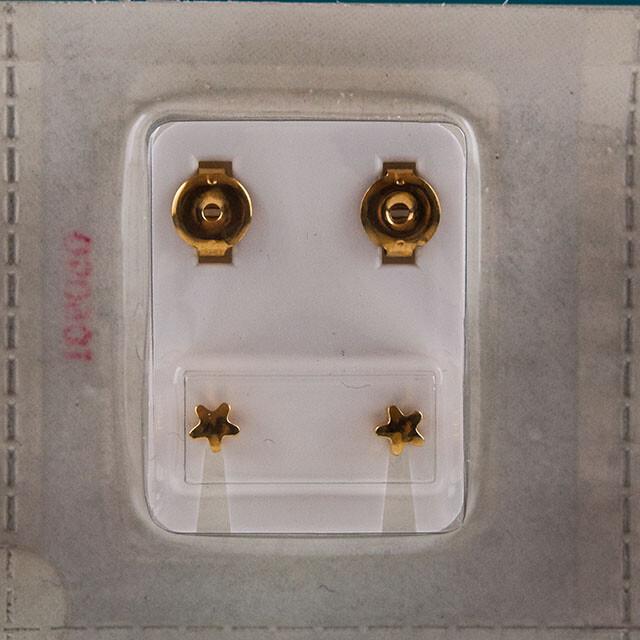 - Studs Steril Kulak Delme Küpesi Sarıya Sarı Yıldız Model 12 Çiftli Paket